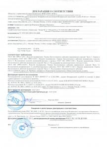 Декларация о соответствии 2015